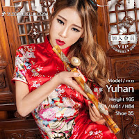 LiGui 2015.01.05 网络丽人 Model 语寒 [36+1P] cover.jpg