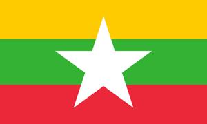 Bandeira de Myanmar