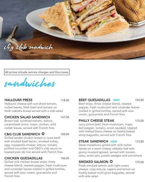 منيو مطعم كاسبر اند جامبينيز 3