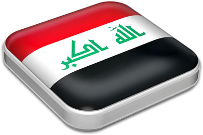 Flag of Iraq with metallic square frame