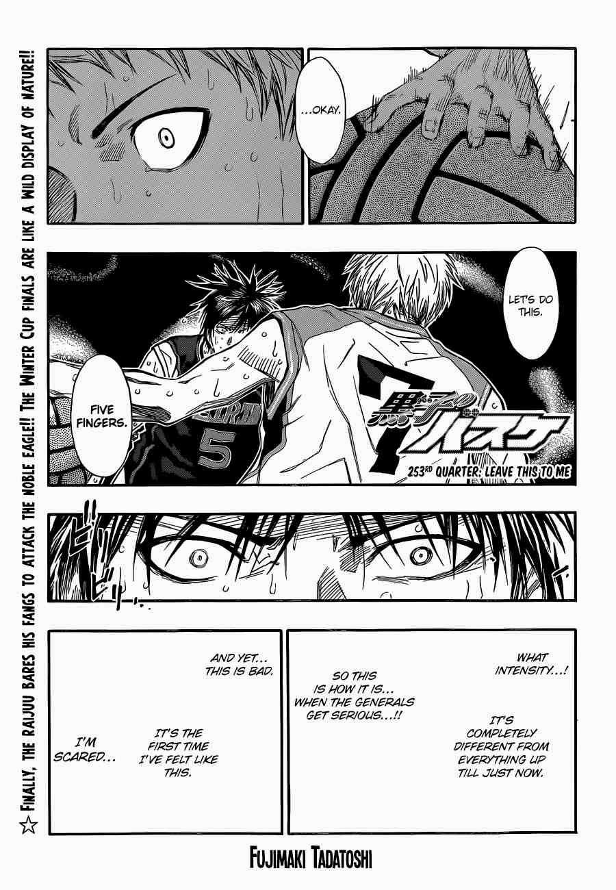 Kuroko no Basket Manga Chapter 253 - Image 01