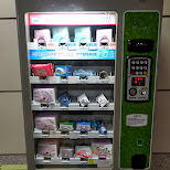 vending machine with women products - that's what I called a modern society in Seoul, Seoul Special City, South Korea