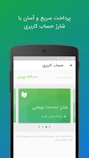 Reyhoon Tehran Food Ordering- screenshot thumbnail