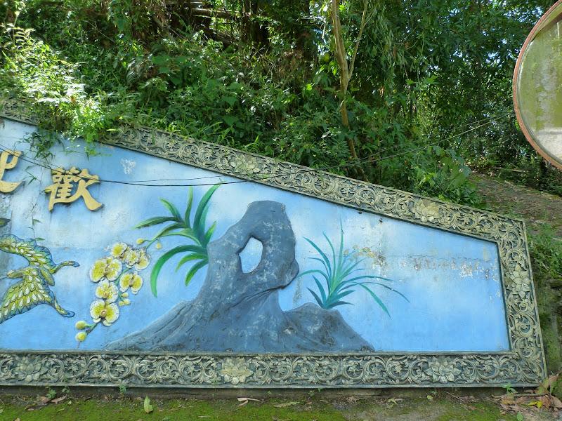 Puli  en passant , entre autres, par les villages de l ethnie Bunum de Loloko et Dili. J 10 - P1160796.JPG