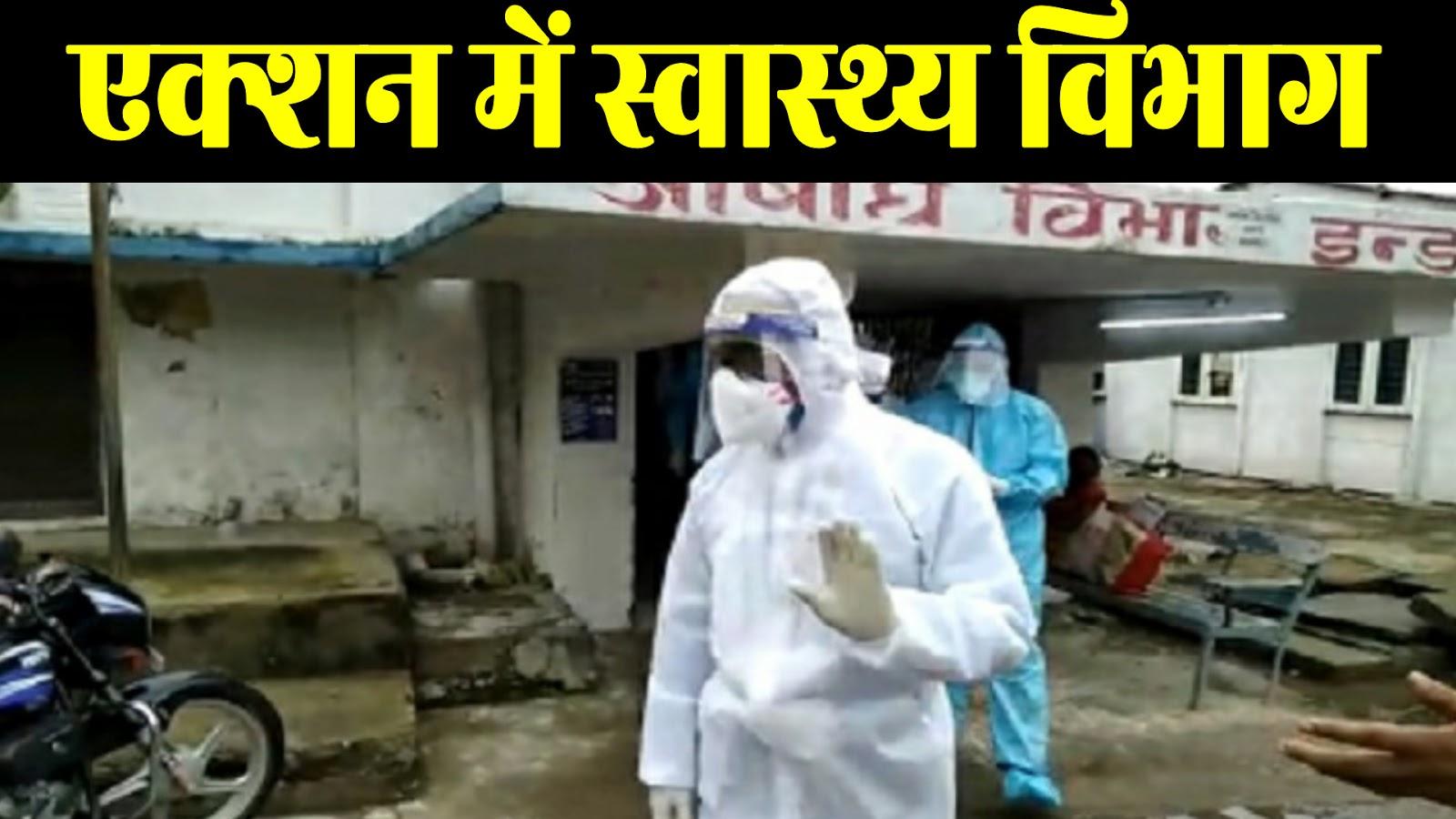 स्वास्थ्य विभाग की जिम्मेदारी संभालते ही एक्शन, प्रत्यय अमृत, ने अस्पताल का किया निरीक्षण
