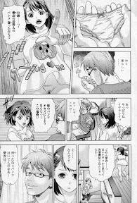 1 Nichi Hayai Present