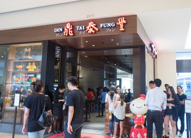 Din Tai Fung South Coast Plaza