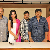 Keechaka Press Meet