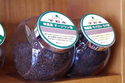 おすすめ商品:紅茶葉(無農薬栽培)