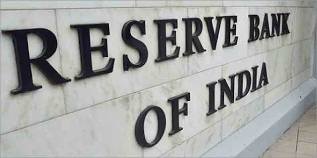RBI Office Attendant Vacancy