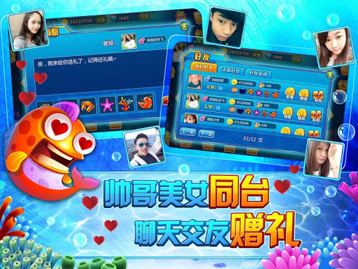 Download fishing saga ace games joy google play for Fishing saga games
