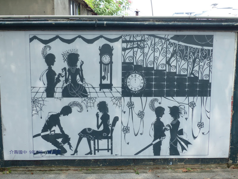 Taipei. Modélisme davions et Street art - P1250778.JPG