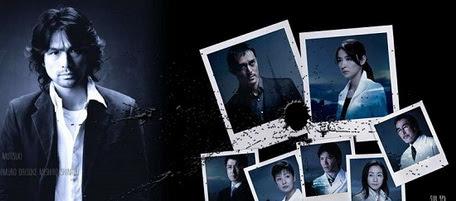 [ドラマ] 逃亡者 (2004)