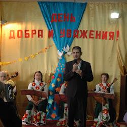 Концерт ко Дню пожилого человека «Жизнь прекрасна!» (Медведевский СДК)