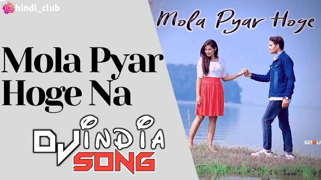 Mola Pyar Hoge Na Dj Nikku CG Song Cg Dj Ut Adda