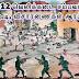 வெலிக்கடை சம்பவம் : சி.ஐ.டி. விசாரணைகள் ஆரம்பம்