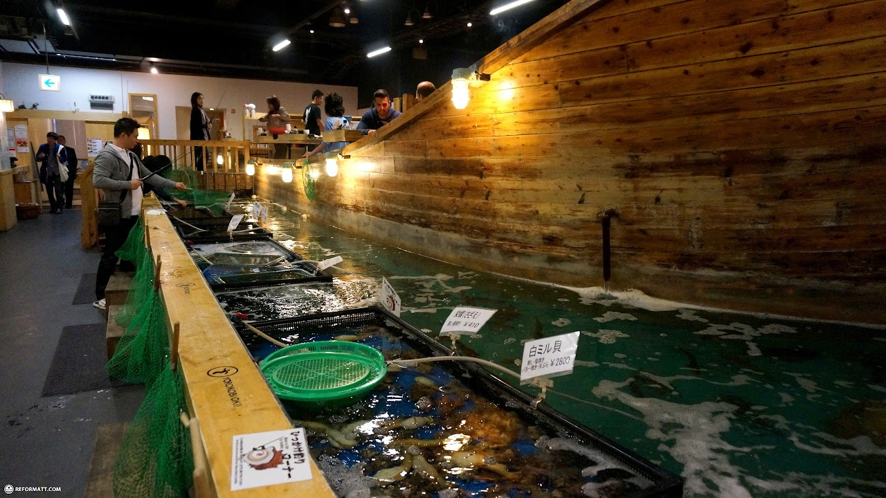 Fish it yourself at zauo restaurant in tokyo reformatt for Zauo fishing restaurant