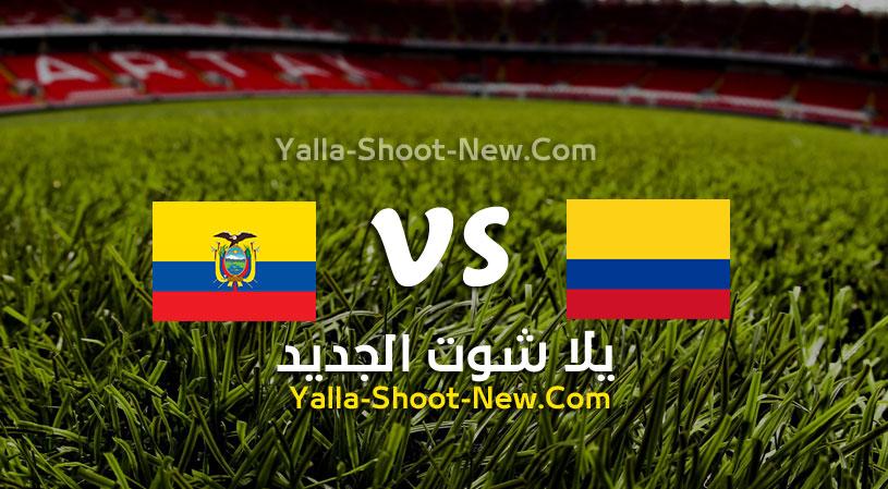 مباراة كولمبيا والإكوادور
