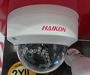 HAIKON 3 Megapixel IP Kamera