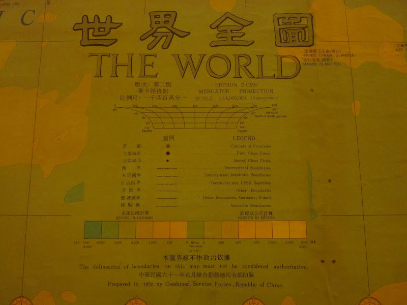 TAIWAN.Taipei Artist Village,Futai Street Mansion et CKS - P1100213.JPG