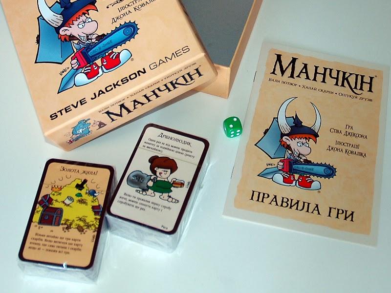 Настольная игра Манчкин (Manchkin) на украинском языке