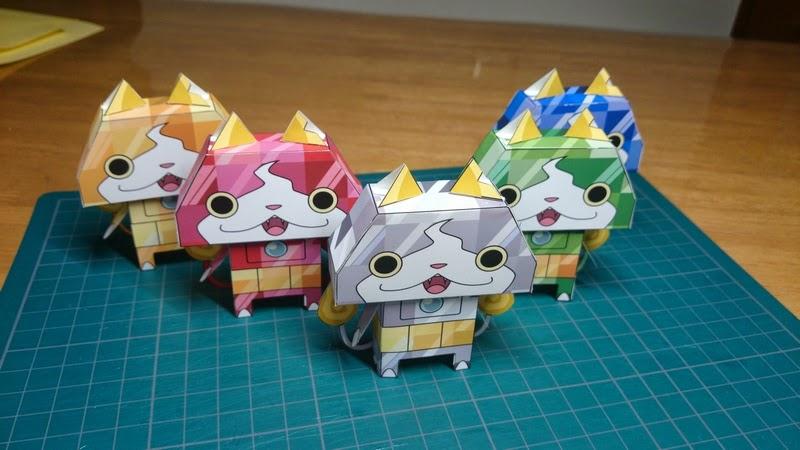 Yokai Watch Papercraft Collection