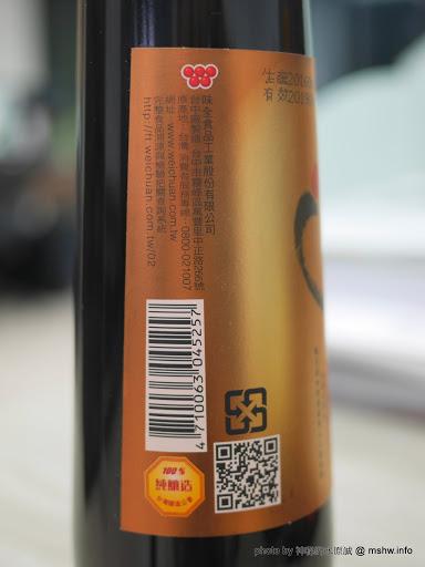 【食記】淬釀純釀造醬油露(Cui-Niang Soy Sauce) : 非基因改造,三星金獎好品質,美味之餘更健康! DIY料理 新聞與政治 試吃試用業配文 飲食/食記/吃吃喝喝
