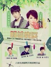Moon River Taiwan / China Drama