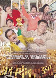 Watch Fortune Smile on You / Cai Shen Jia Dao Hong Kong Drama