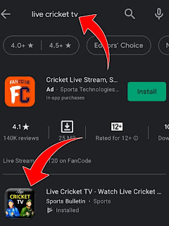 How to watch IPL 2021 match for free