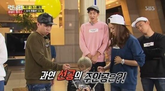 Running Man Seo Jihye