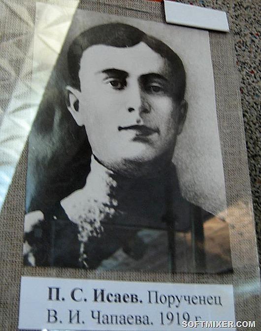 Pjotr-Isaev