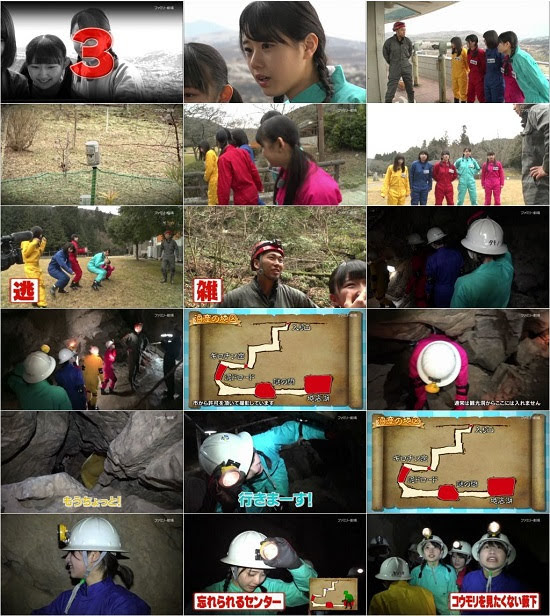 (TV-Variety)(720p) STU48 イ申テレビ ep10 180325
