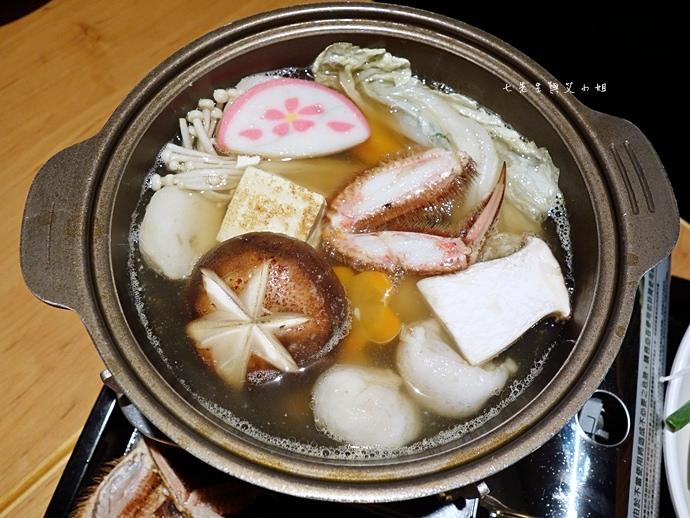 20 京桃山日式料理