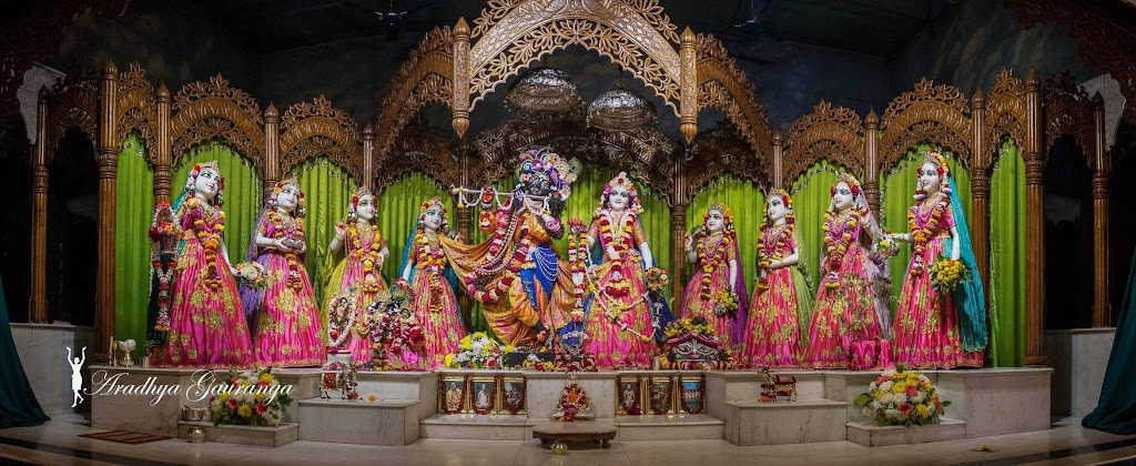 ISKCON Mayapur Deity Darshan 20 Jan 2017 (30)