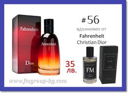 Парфюм FM 56 PURE - CHRISTIAN DIOR - Fahrenheit