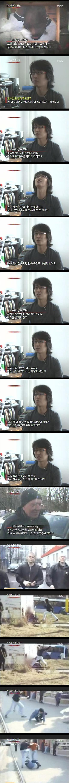 파일:external/image.fmkorea.com/223e5bac98b7d31e1fe6e87b75632926.jpg