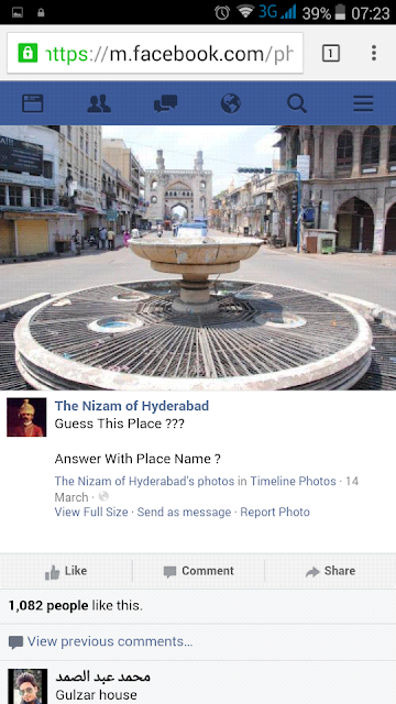 Hyderabad - Rare Pictures - Screenshot_2015-10-04-07-23-15.png
