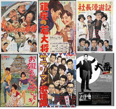 笠原良三、1960年代の明るく楽しい東宝昭和喜劇を支えた脚本家