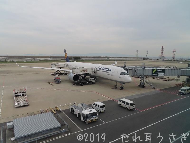 ルフトハンザ航空でドイツへ出発 座席の広さやサービスは? ドイツ旅行⑥