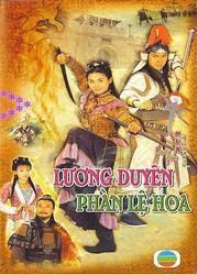 Lady Fan - Lương Duyên Tiền Định