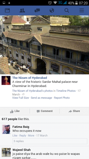 Hyderabad - Rare Pictures - Screenshot_2015-10-04-07-20-45.png