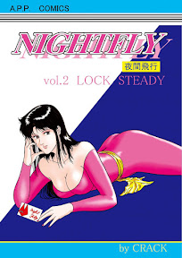 NIGHTFLY vol.2 LOCK STEADY