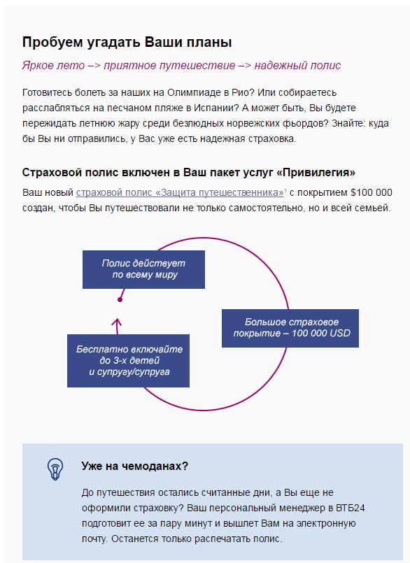 Медицинская страховка для участия в спортивных соревнованиях украина цена