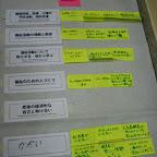 IMG_3692.JPG