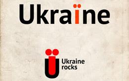 Die Ukraine (die geographische Lage)