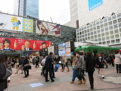渋谷駅ハチ公口側広場
