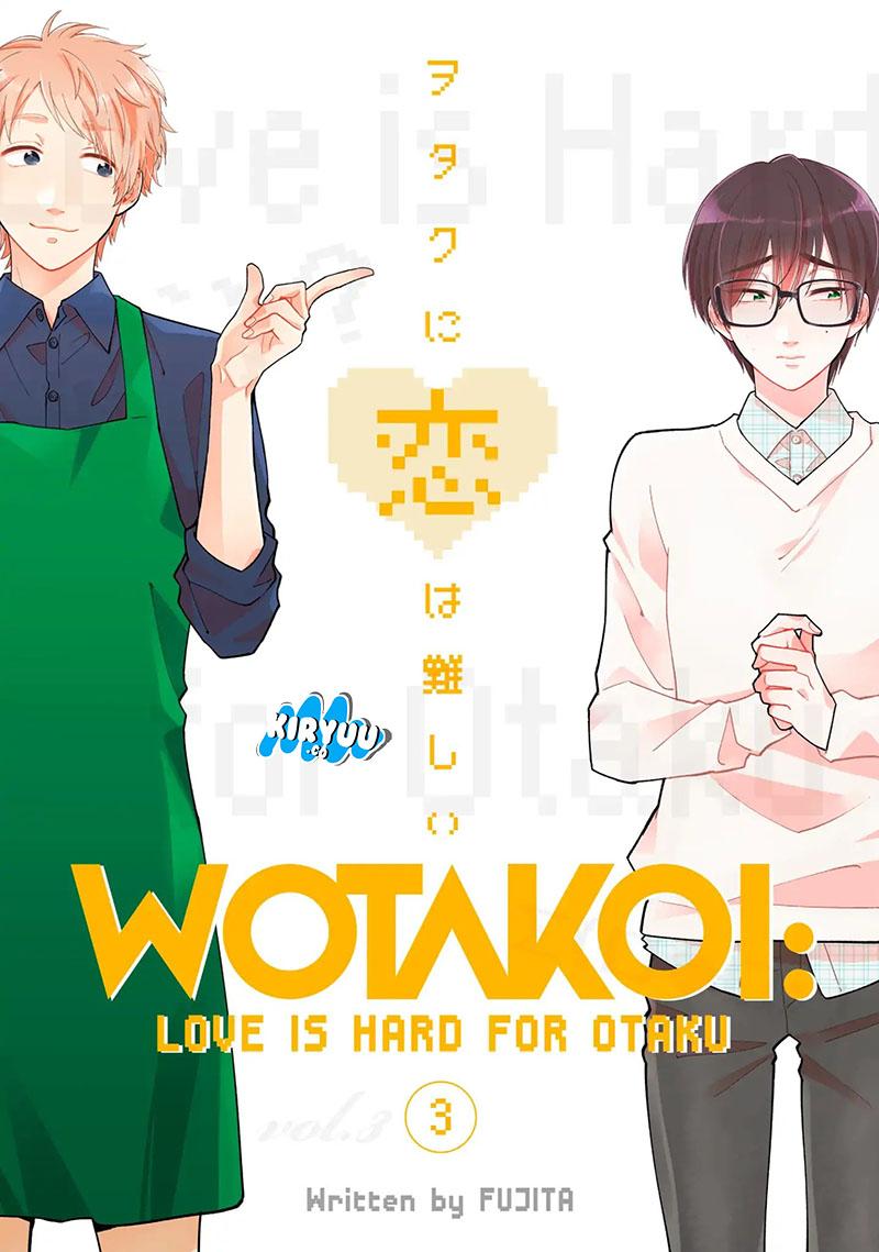 Wotaku ni Koi wa Muzukashii Chapter 31-3