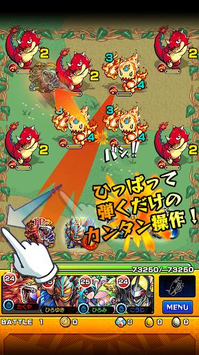 モンスターストライク screenshot 3