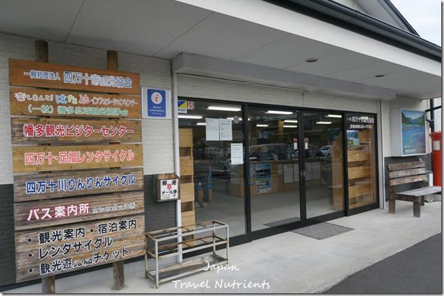 高知中村Kokomo飯店 (14)